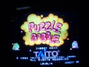 0 - arcade Puzzle Bobble - Camping Cabreúva, Cabreúva