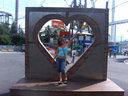 Marina Baba, - arco coração - Parque de diversões, Japão
